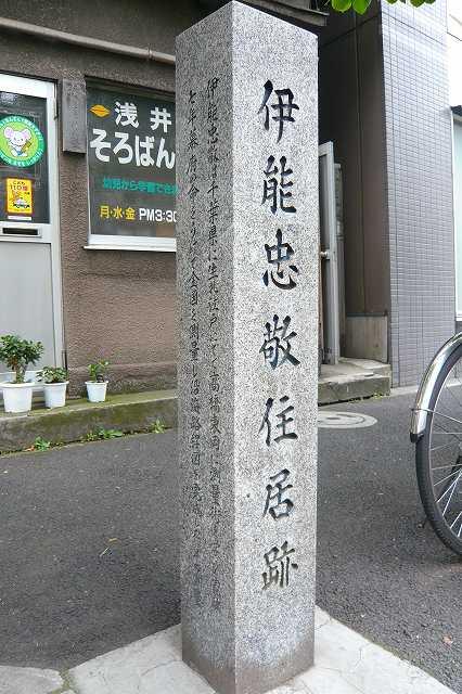 eitaibashi02.jpg