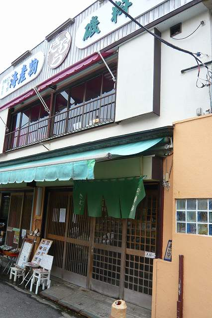 enoshima04.jpg