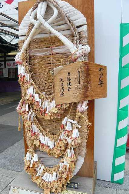 fukagawa_fudou08.jpg