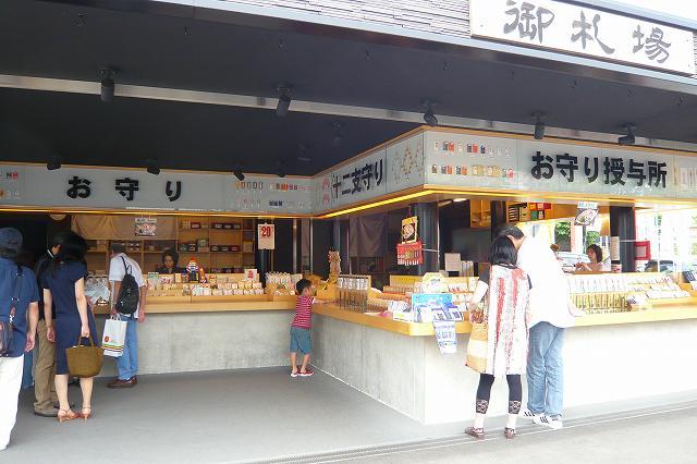 fukagawa_fudou09.jpg