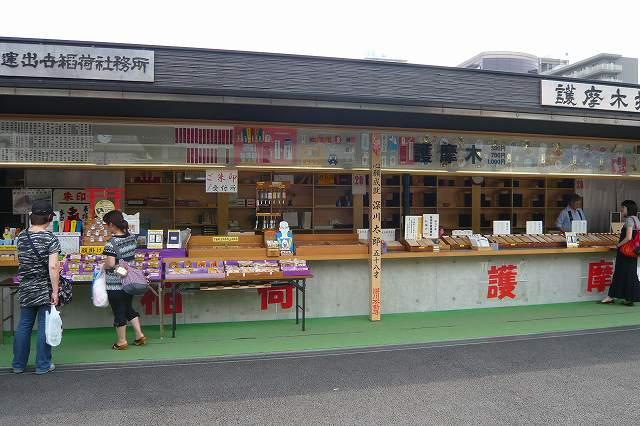 fukagawa_fudou10.jpg