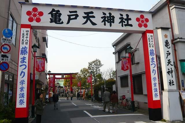 kameido_tenjin01.jpg