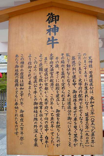 kameido_tenjin10.jpg