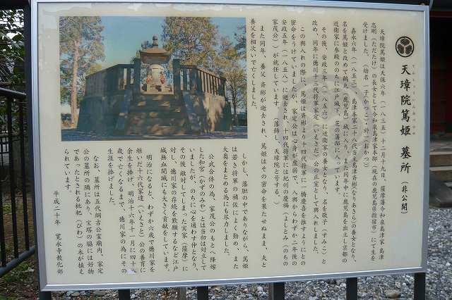 kaneiji_bosho03.jpg