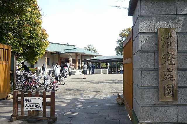 kiyosumi01.jpg