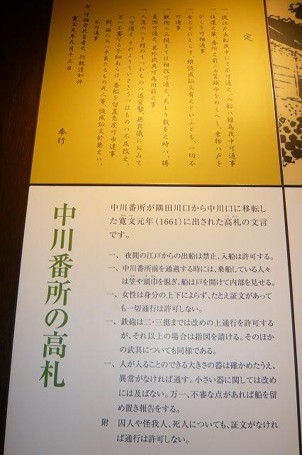 nakagawa06.jpg