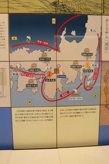 nakagawa07.jpg