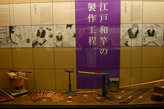 nakagawa10.jpg