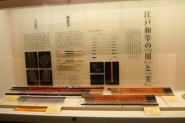 nakagawa11.jpg