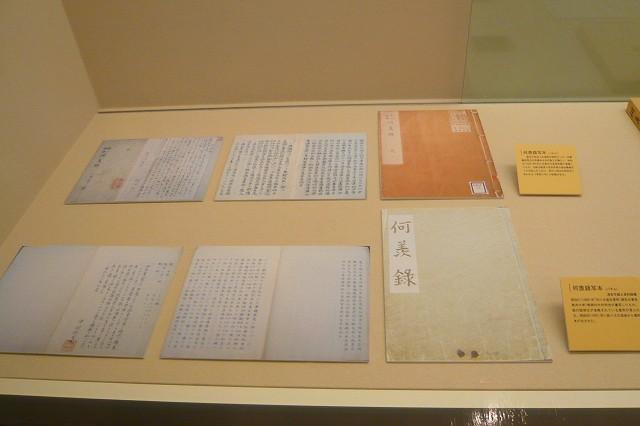nakagawa16.jpg