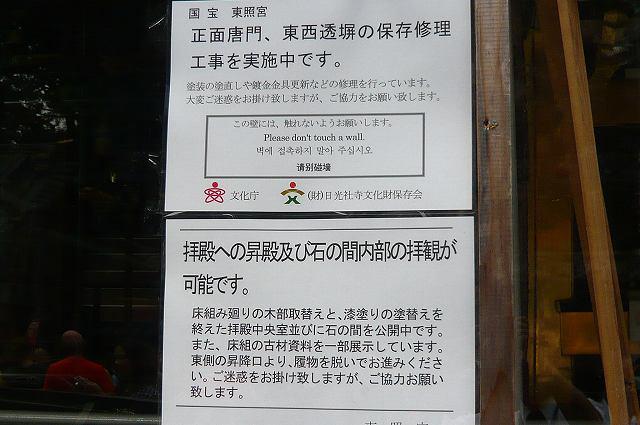 nikko0011.jpg