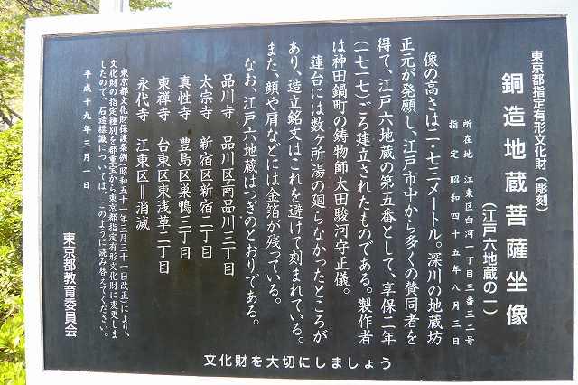 reiganji02.jpg