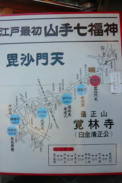shirogane_kakurinji02.jpg
