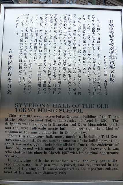 sougakudou02.jpg