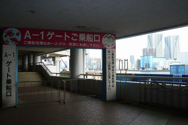 takeshiba04.jpg