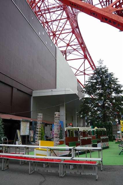 tokyo_tower04.jpg