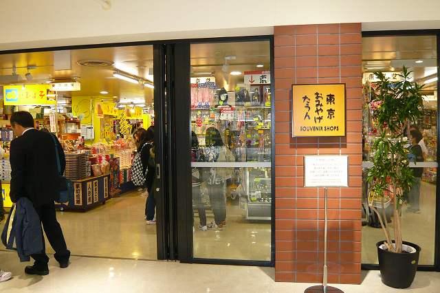 tokyo_tower07.jpg