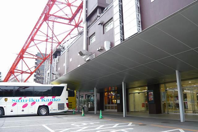tokyo_tower09.jpg