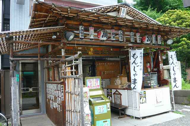 tomioka_hachimanguu02.jpg