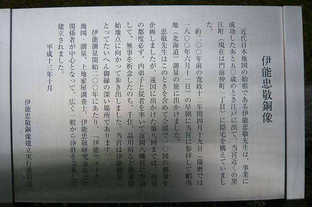 tomioka_hachimanguu05.jpg