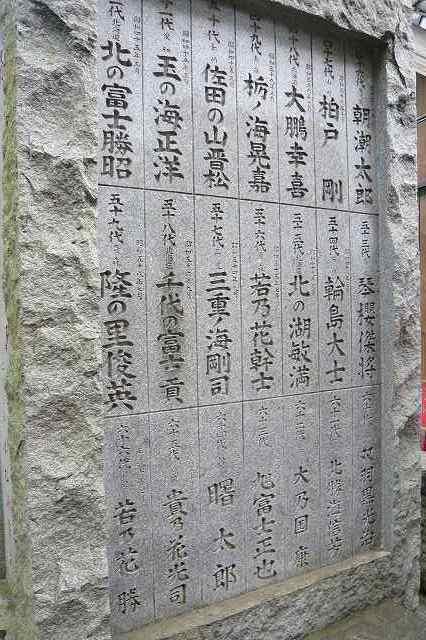 tomioka_hachimanguu17.jpg