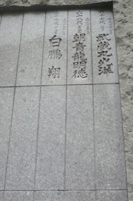 tomioka_hachimanguu18.jpg