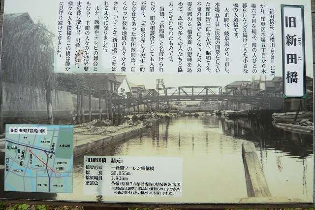 tomioka_hachimanguu19.jpg