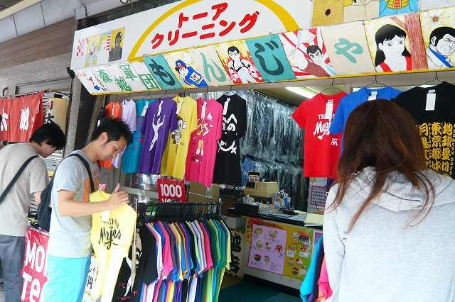 tsukishima05.jpg