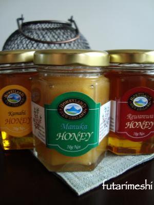 お土産 蜂蜜