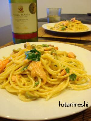creamy salmon & olive pasta