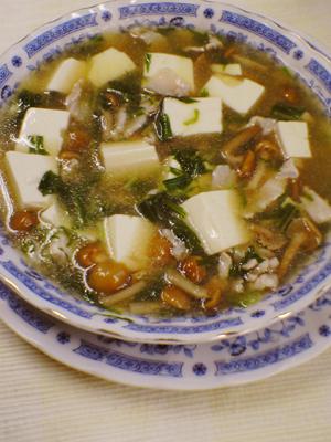 豆腐・なめこ・水菜のトロミスープ