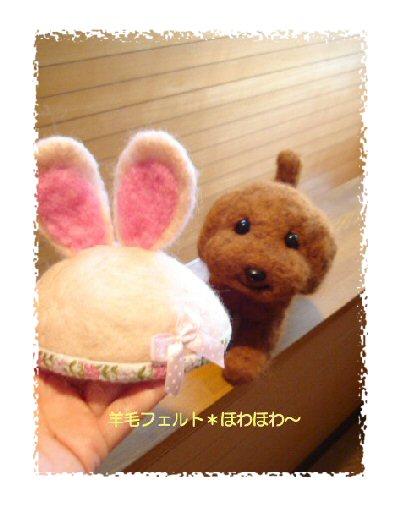 ウサ耳帽子☆