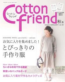 cottonf9.jpg