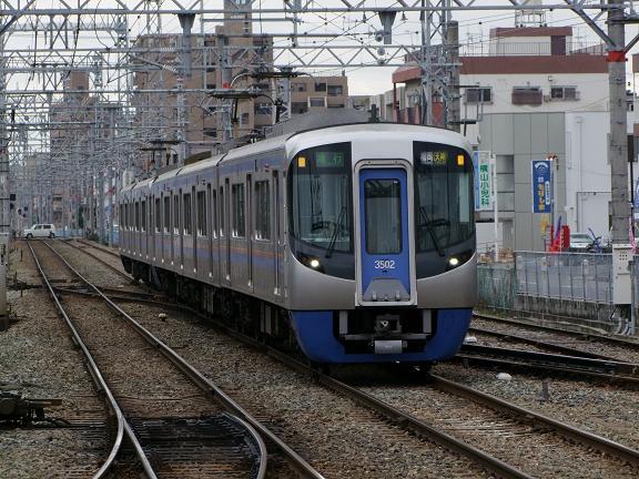 西鉄3000系