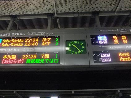 所沢駅22.2.22