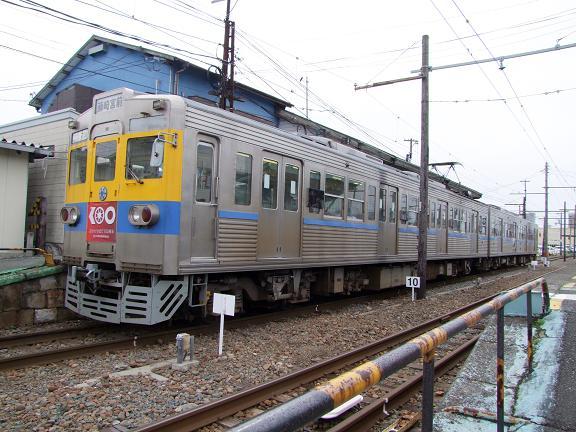 100212~14九州(上熊本)S 210