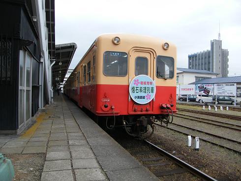 懐石料理列車??