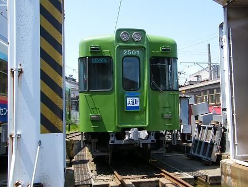 デハ2501