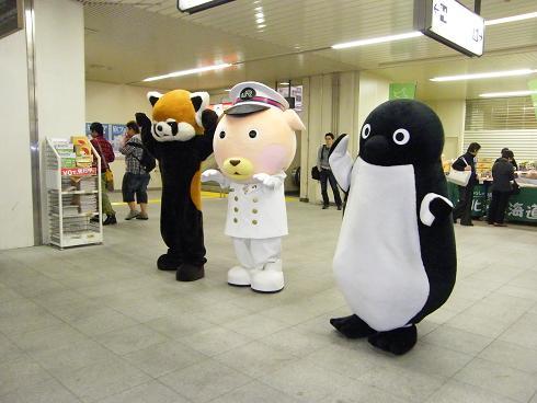 海浜幕張駅でお出迎え