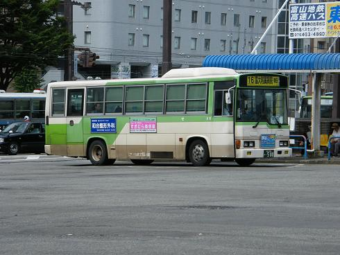 富山地鉄バス