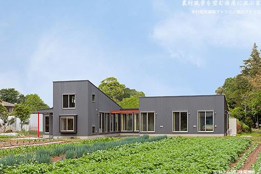 農村の家01