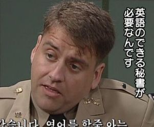 I need secretary who can speak English・・・