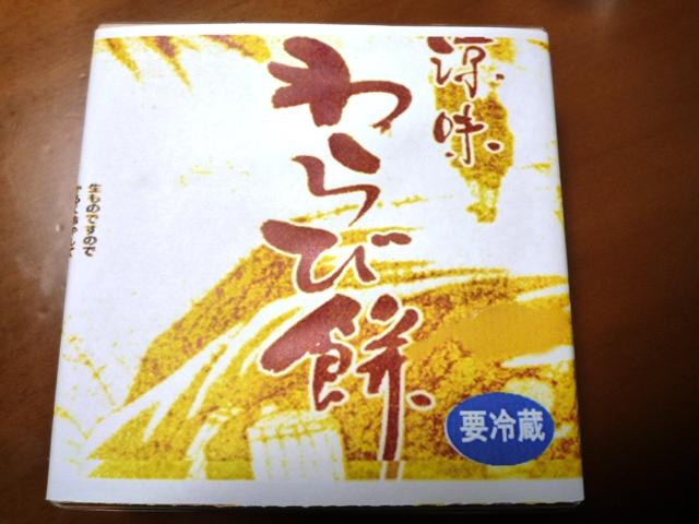 2008_1023_195005-P1060066a.jpg
