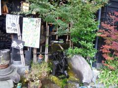 2008_1025_110433-P1060080a.jpg