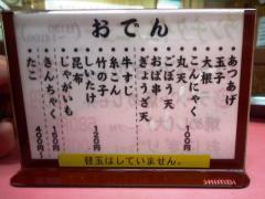 2009_0108_205636-P1080048a.jpg