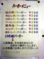 2009_0307_150114-P1090363.jpg
