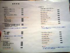 2009_0325_130652-P1100151.jpg