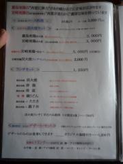 2009_0407_115358-P1100624.jpg