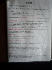 2009_0407_115612-P1100632.jpg