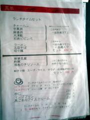 2009_0610_135113-P1110413.jpg